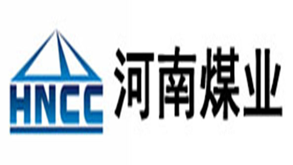 河南煤业案例