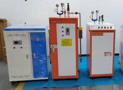 蒸汽发生器在造纸厂行业的应用及原理